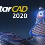 GstarCAD 2020 Crack + License Key Free Download {Latest}